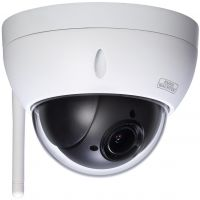 238.18 SANTEC Speed-Dome BW3060: Full-HD 2MP Indoor/Outdoor Tag/Nacht IP-Kamera, LAN/WLAN, IP-66/67, Cloud, Push via App, ONVIF, H.265(+), Videoanalyse, 4x optischer Zoom, Rekorder für SD-Card